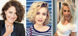krótkie fryzury dla włosów damskich