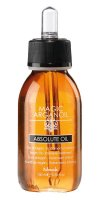 Nook Magic Arganoil, odżywczy olejek, 100ml