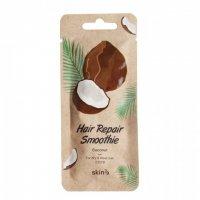 Skin79 Hair Repair Smoothie, regenerująco-wygładzająca maska do włosów, Coconut, 20ml