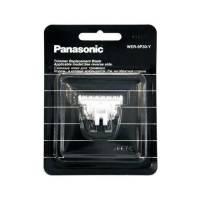 Panasonic, ostrze stalowe 30mm do maszynek ER-GP21