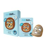 SKIN79, Animal Mask, maska w kształcie zwierząt, małpa, 23g