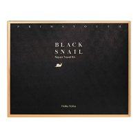 Zestaw ze śluzem z czarnego ślimaka Holika Holika Prime Youth Black Snail - krótka data ważności maski (13.11.2019)