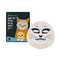 Maska zwierzęca - kot Holika Holika Baby Pet Magic Cat - krótka data ważności (11.10.2019)