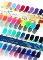 Wzornik do lakierów Semilac z kolekcji Ocean Dream i Tropical Drinks - brak jednego koloru i łańcuszka