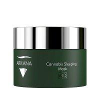 Arkana Cannabis Therapy, kanabisowa maska na noc dla skóry dysfunkcyjnej, 50ml