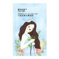 Pilaten Pila Girl, plastry oczyszczające na nos