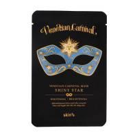 Skin79 Venetian Carnival, maska w płacie wybielająco-rozświetlająca Shiny Star, 23g