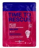 Montibello Smart Touch, maska w płachcie Time to Rescue nasączona serum, 30ml