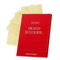 Pilaten, bibułki matujące do twarzy, czerwone, 100szt.