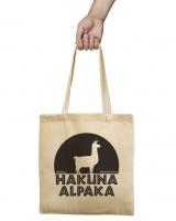 Ekologiczna torba z alpaką, Hakuna Alpaka