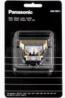 Ostrze Panasonic X-Taper DLC do maszynek ER1611 i ER 1512 - ze zwrotu, uszkodzone opakowanie