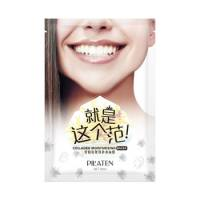 Pilaten Collagen Moisturizing Mask, maska do twarzy z kolagenem, 30ml