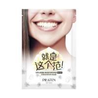 Pilaten Collagen Moisturizing Mask, maska do twarzy z kolagenem, 30ml