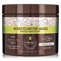 Macadamia Professional Weightless Moisture, nawilżająca maska do włosów cienkich, 222ml