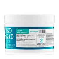 Tigi Bed Head Urban Anti+Dotes Recovery, nawilżająca maska do włosów zniszczonych, 200g