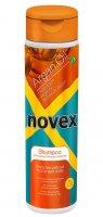 Novex Argan Oil, szampon nawilżający, 300ml