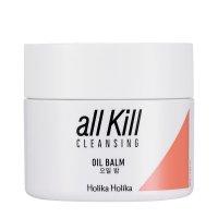 Holika Holika All Kill Cleansing Oil Balm, oczyszczający balsam do twarzy, 80g