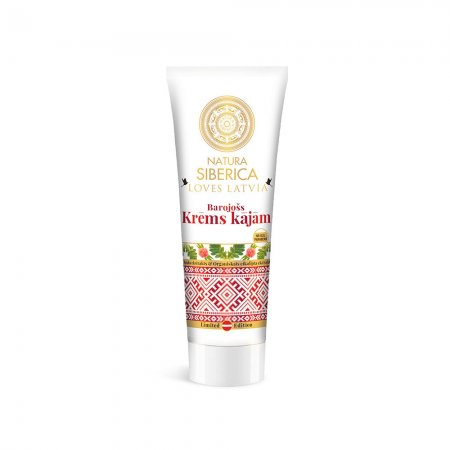 Natura Siberica Loves Latvia, odżywczy krem do stóp, 75ml