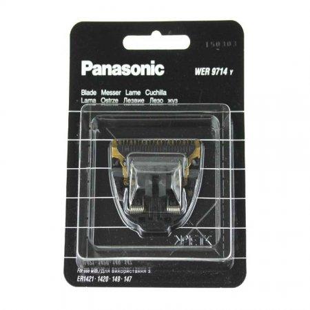 Panasonic, ostrze tytanowe DLC do maszynek ER1421