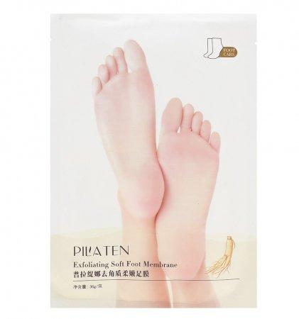 Pilaten, skarpetki złuszczające do stóp, 36g