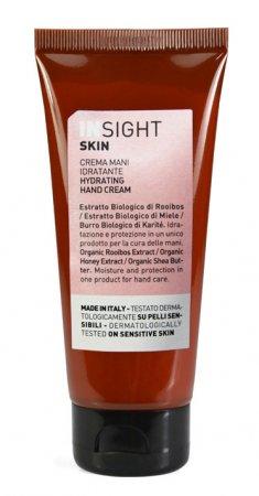 InSight Skin, nawilżający krem do rąk, 75ml